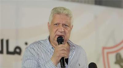 مرتضى منصور يتعرض لقرار قضائي جديد