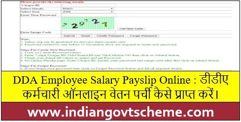 DDA+Employee+Salary+Payslip+Online