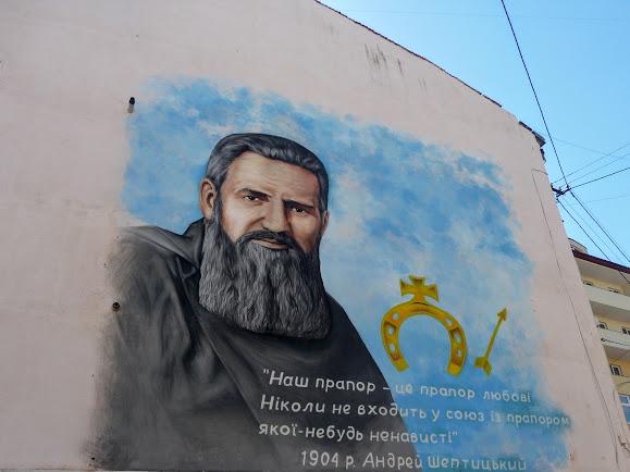 Тернопіль. Мурал із зображенням Митрополита Андрея Шептицького