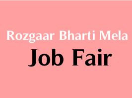 Rozgaar Bharti Mela - Job Fair