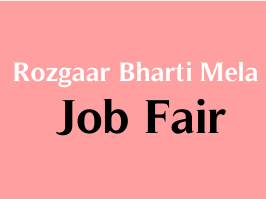 Rozgaar Bharti Mela - Job Fair - 2020