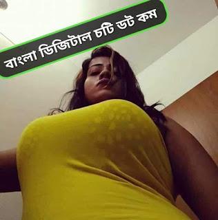 বাংলা ইনসেস্ট চোটি – মা ও মাসিকে একখাটে চুদলাম (Maa O Masike Ek Khate Chudlam)