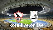 مباراة إنبي والزمالك بث مباشر بتاريخ 02-01-2021 الدوري المصري