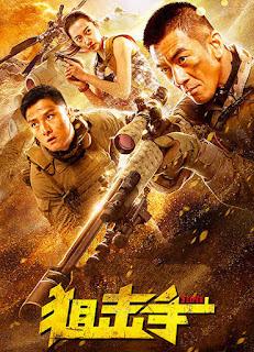 مشاهدة فيلم Sniper 2020 مترجم