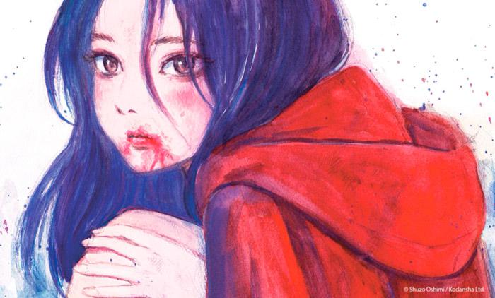 Happiness manga - Shuzo Oshimi - Milky Way Ediciones