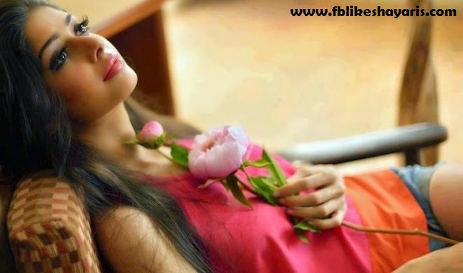 True Love Shayri For Girlfriend In Hindi