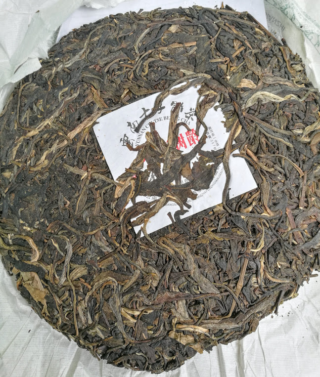 Tea in the ancient world: Trying two low cost sheng bought