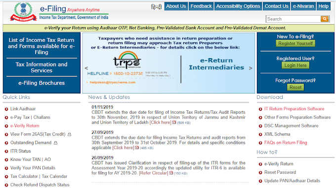 How to Login Income Tax Department | E-filing india login