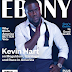 Kevin Hart covers Ebony magazine