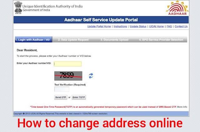 Aadhaar card update: How to change address online