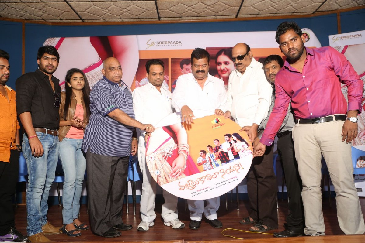 Vajralu Kavala Nayana movie audio-HQ-Photo-11