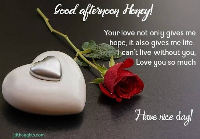 Cute Good Afternoon Message, quotes, SMS and greeting for wife