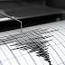 Un terremoto de 7,1 grados sacude la costa de Fukushima en Japón