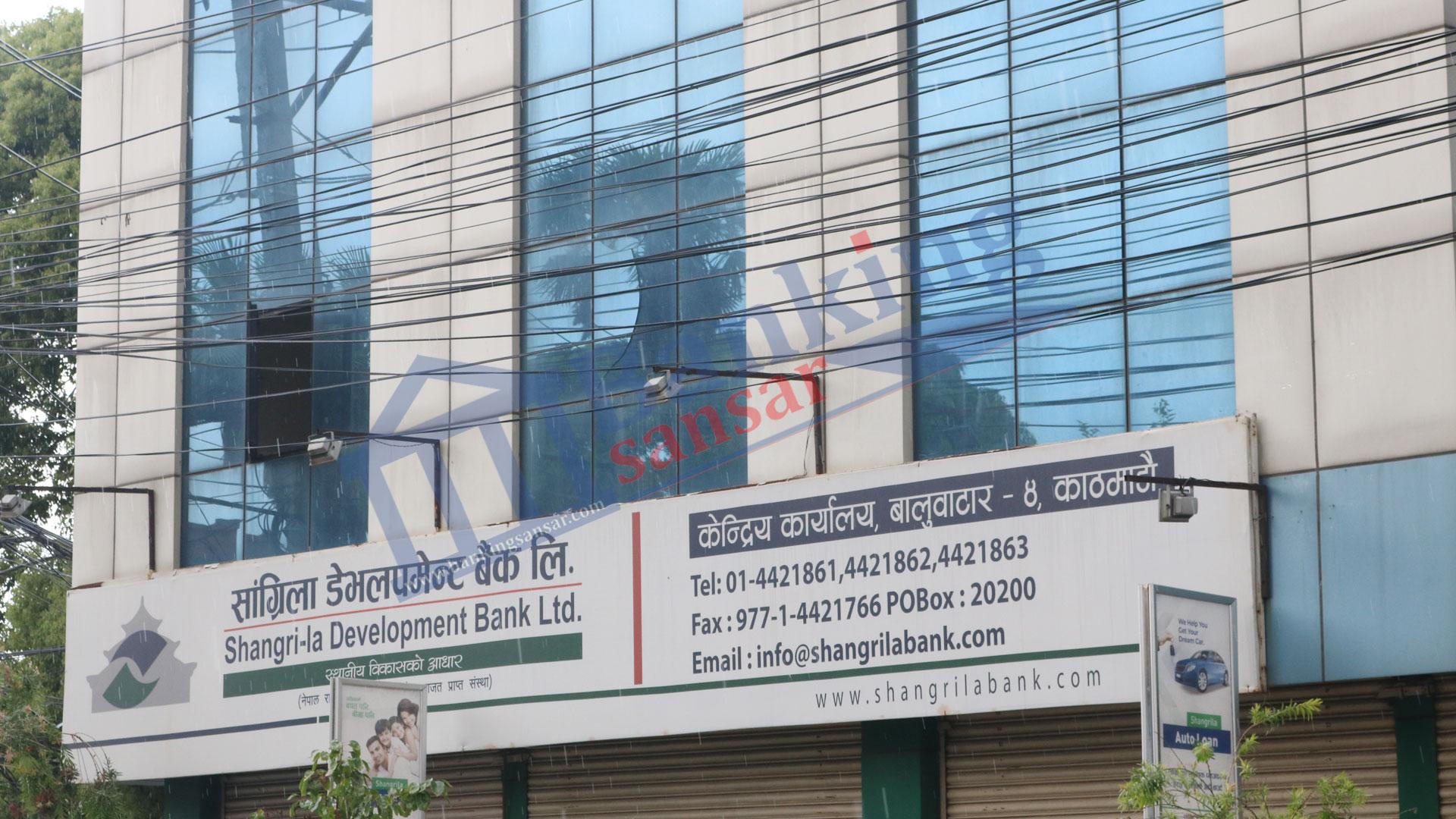 Shangrai-La Development Bank