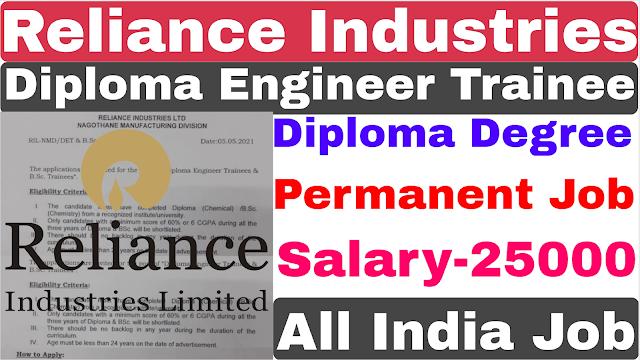 Reliance Industries Diploma Engineer Trainee Recruitment 2021 | RIL DET Recruitment 2021 |