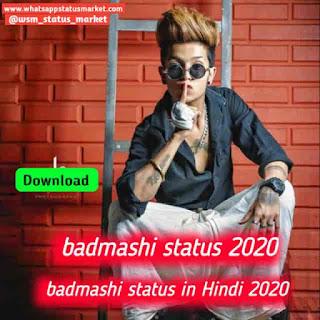 Badmashi status 2020 | Badmashi status in hindi 2020