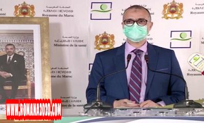 أخبار المغرب: مدير الأوبئة 8850 مخالطا لمصابين بفيروس كورونا بالمغرب covid-19 corona virus كوفيد-19 لا يزالون قيد التتبع