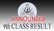 Gujranwala BISE 9TH CLASS RESULT 2019 - Poetry Zone