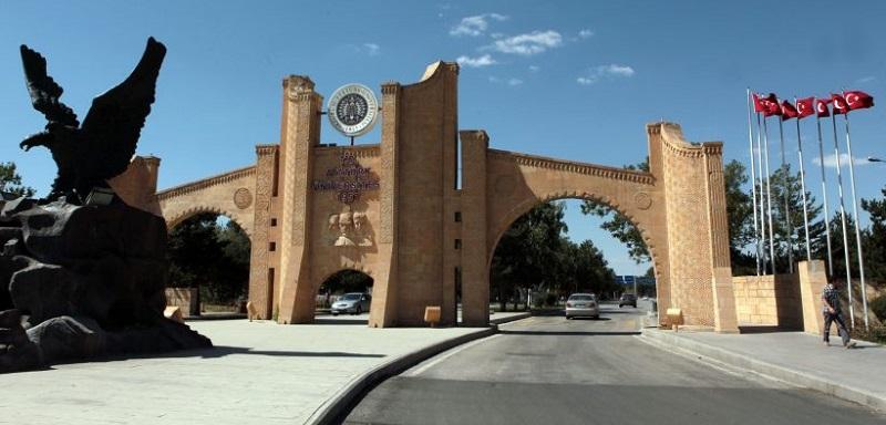 جامعة اتاتورك    مفاضلة جامعة اتاتورك (Atatürk Üniversitesinin Yerleştirme)