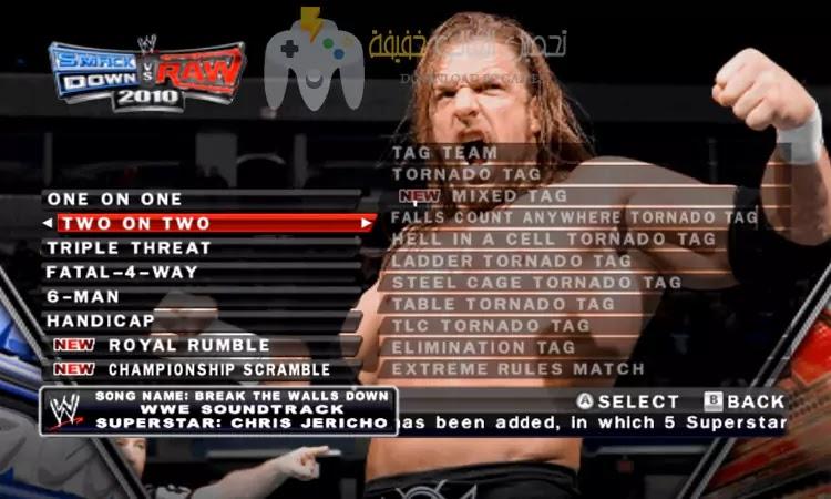 تحميل لعبة WWE Smackdown Raw 2010 للكمبيوتر