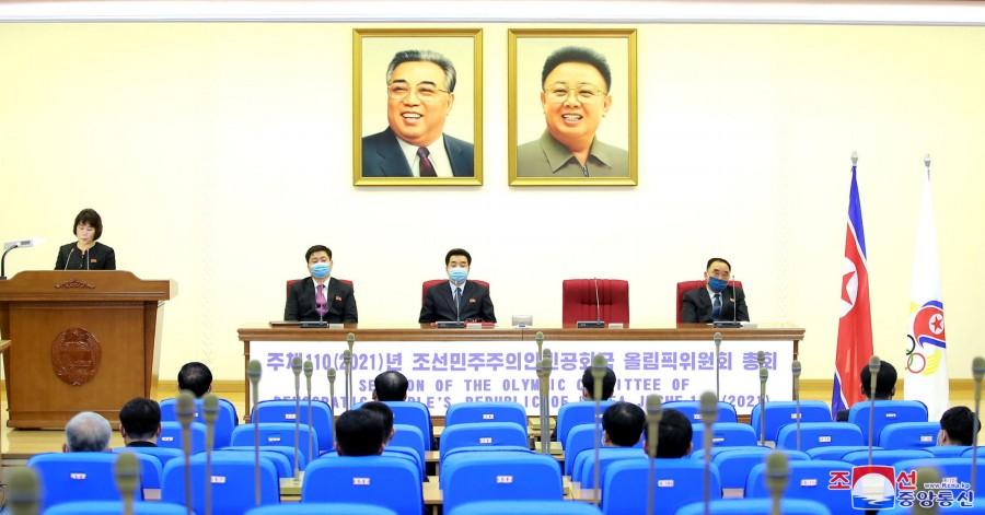 Assembleia Geral do Comitê Olímpico da Coreia do Norte