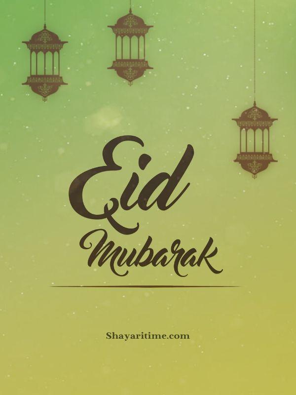 Eid mubarak images