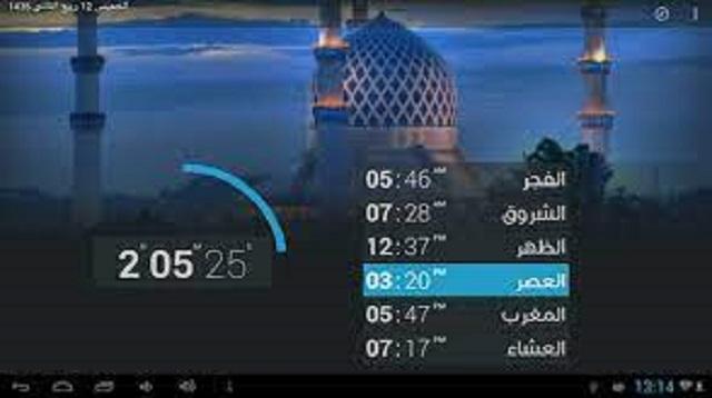 Aplikasi Adzan Terbaik