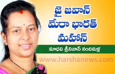 జై జవాన్ మేరా భారత్  మహాన్_harshanews.com