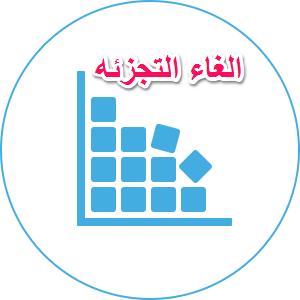 عرب تك