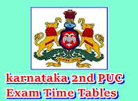 2nd PUC Supplementary Time Table