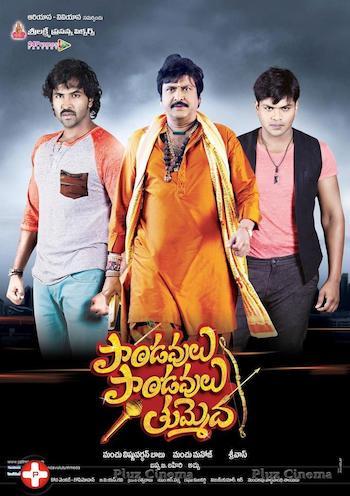 Pandavulu Pandavulu Tummeda 2014 Dual Audio Hindi Dubbed Movie Download