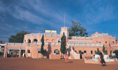 Khairagarh University : History of Khairagarh ( खैरागढ़ विश्वविद्यालय एवं खैरागढ़ का इतिहास )