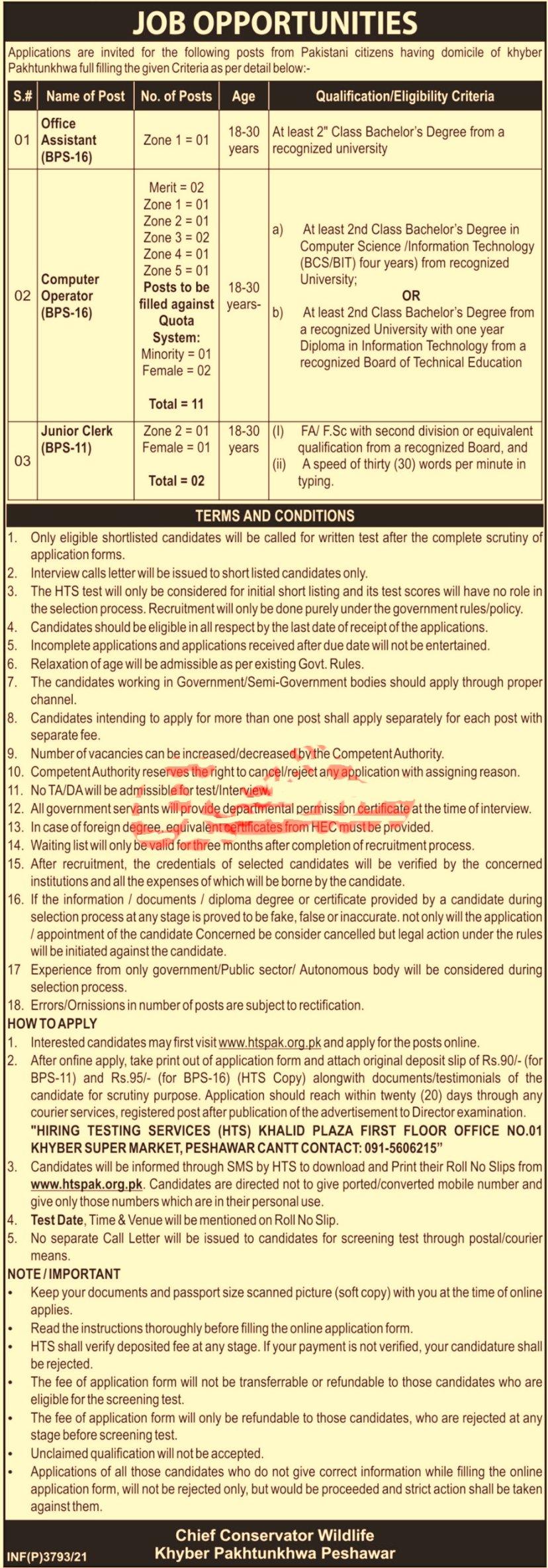 Public Sector Organization Peshawar Jobs 2021 peshawar, Forest & Wildlife Departent KPK Jobs 2021,govt jobs 2020 pes latest jobs kpk, latest jobs in pakistan 2021,latest jobs 2021,jobs in kpk, jobs in kpk 2021, jobs near me,  jobs near me, jobs hiring near me