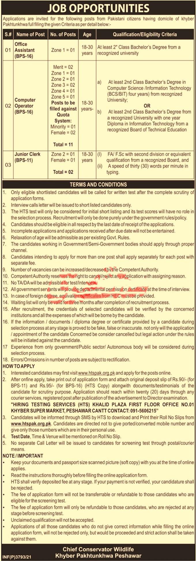 Forest & Wildlife Department KPK Jobs 2021 Office Assistant, Public Sector Organization Peshawar Jobs 2021 peshawar, Forest & Wildlife Department KPK Jobs 2021,govt jobs, latest jobs kpk,