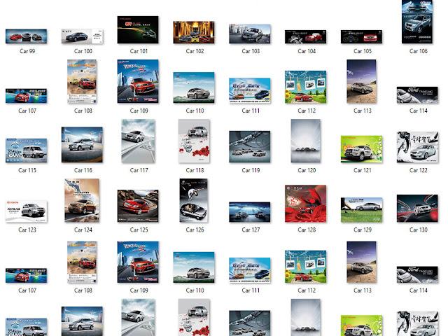 التجميعة الثالثة من ملفات ال psd الخاصة بتصميمات السيارات والمعارض