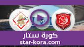 نتيجة  مباراة الدحيل والشارقة بث مباشر  15-09-2020 دوري أبطال آسيا