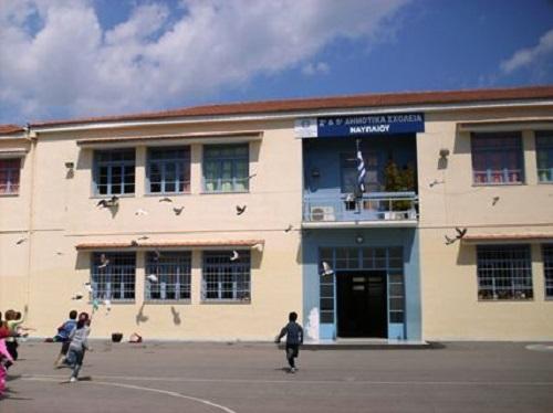 Ενημέρωση από τον Δήμαρχο Ναυπλιέων για το κτιριακό πρόβλημα του 5ου δημοτικού σχολείου