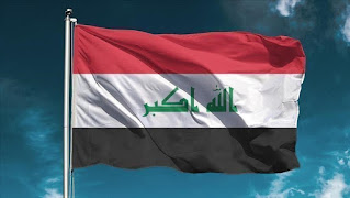 صور علم العراق 2021 خلفيات ورمزيات علم العراق