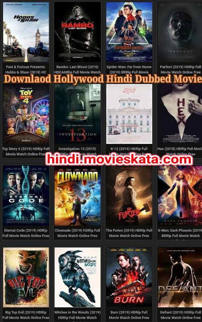 Latest | Hollywood And | Bollywood Movie | Download Free | Full Hd | In Hindi