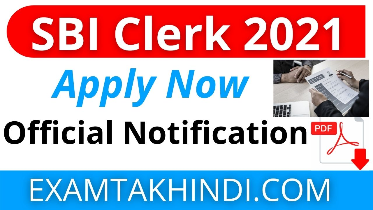 SBI Clerk Recruitment 2021