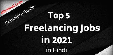 Freelancer Jobs in Hindi