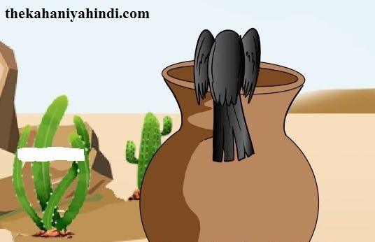 The Thirsty Crow Story in Hindi and English for 1st Class - thekahaniyahindi