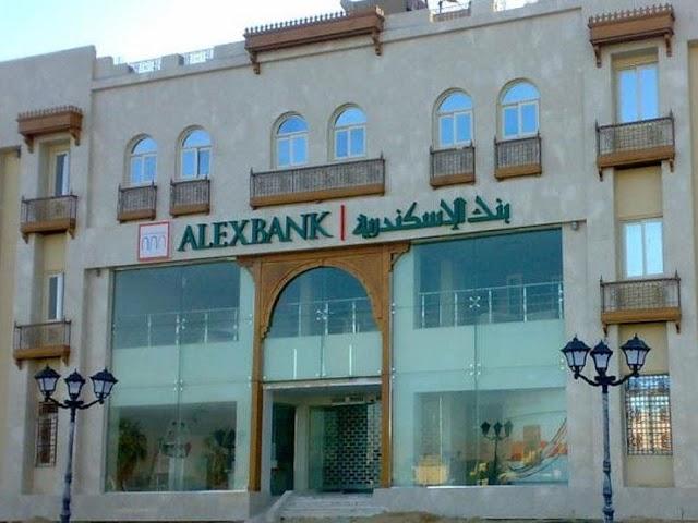 """اعلان وظائف بنك الاسكندرية """"ALEXBANK"""" منشور فى 28-3-2019"""