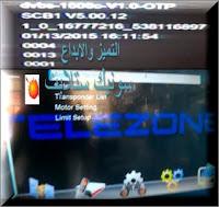 احدث ملف قنوات telezone tz661
