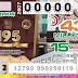 Lotería Nacional. Sorteo Superior No. 2607 del viernes 2 de julio de 2019