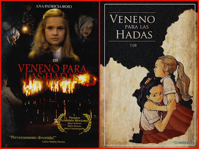 Яд для фей / Veneno para las hadas / Poison for the Fairies. 1984.