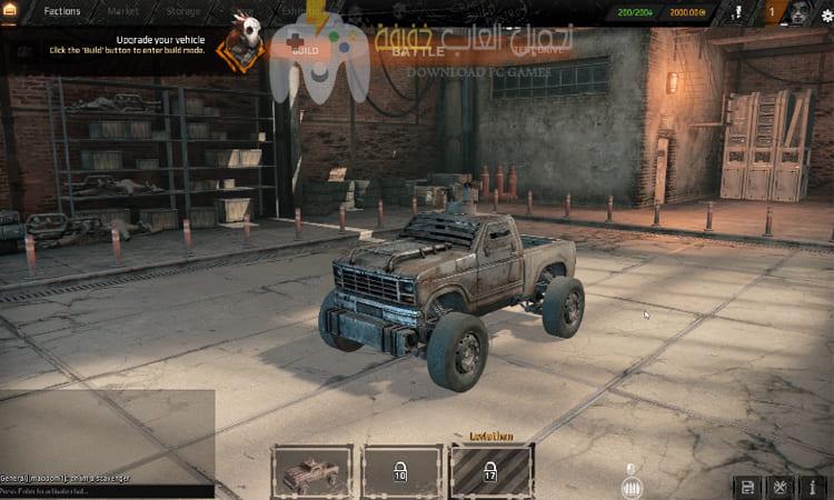 تحميل لعبة السيارات الحربية Crossout للكمبيوتر