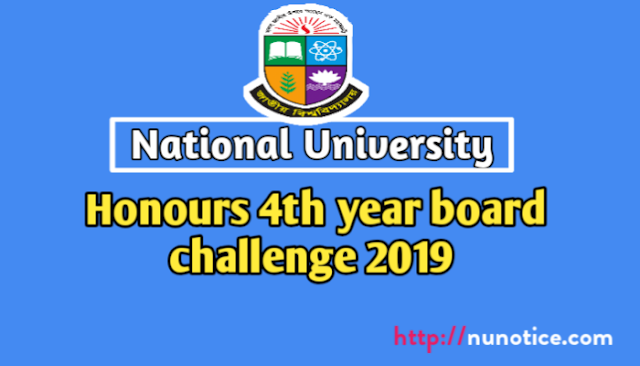 Nu honours 4th year result board challenge