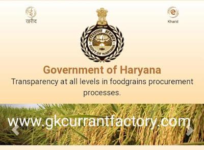 Ekharid Haryana, हरियाणा ई खरीद, E-kharid Farmer Registration, e kharid haryana