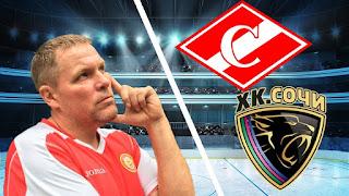 Спартак М - Сочи  смотреть онлайн бесплатно 13 июля 2019 прямая трансляция в 19:00 МСК.